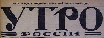 3 Утро России участники грандиозного автомобильного пробега Петербург –Киев – Москва – Петербург прибыли с последнего своего этапа из Рославля в Москву.